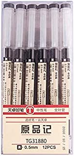 Gel Ink Pen Extra-fine Ballpoint pen 0.35mm Black For Office School Stationery Supply 12 Packs