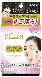 Bifesta Cleansing Sheet Perfect Clear x 8 pcs