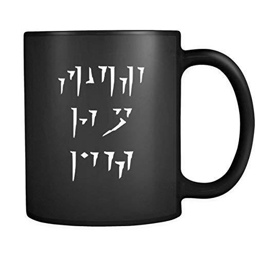 N\A Dovahkiin FUS Ro Dah Skyrim Gamer Taza de café