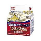雪印 メグミルク フレッシュ 北海道産生クリーム使用 200ml×12本 【クール便】
