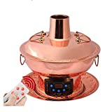 GANE Safe Cookware Fondue Fryers Multi-function Old Beijing Chinese Large Copper Traditional Charcoal Hot Pot, Dual-use Electric Charcoal Hot Pot with Remote Control (32cm)