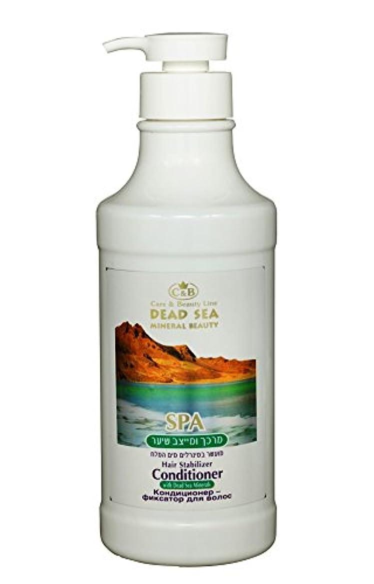 飢カストディアンレイアウトヘア?安定剤とコンディショナー 750mL 死海ミネラル (Hair Stabilizer and Conditioner)