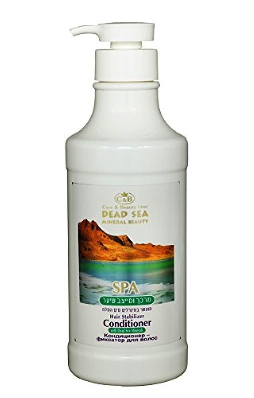 シチリアカポックでヘア?安定剤とコンディショナー 750mL 死海ミネラル (Hair Stabilizer and Conditioner)
