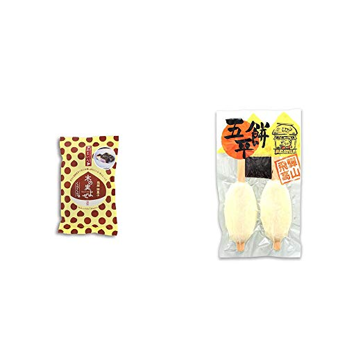 [2点セット] 木の実よせ くりくり味(5個入)・飛騨高山 木や 五平餅(2本入)