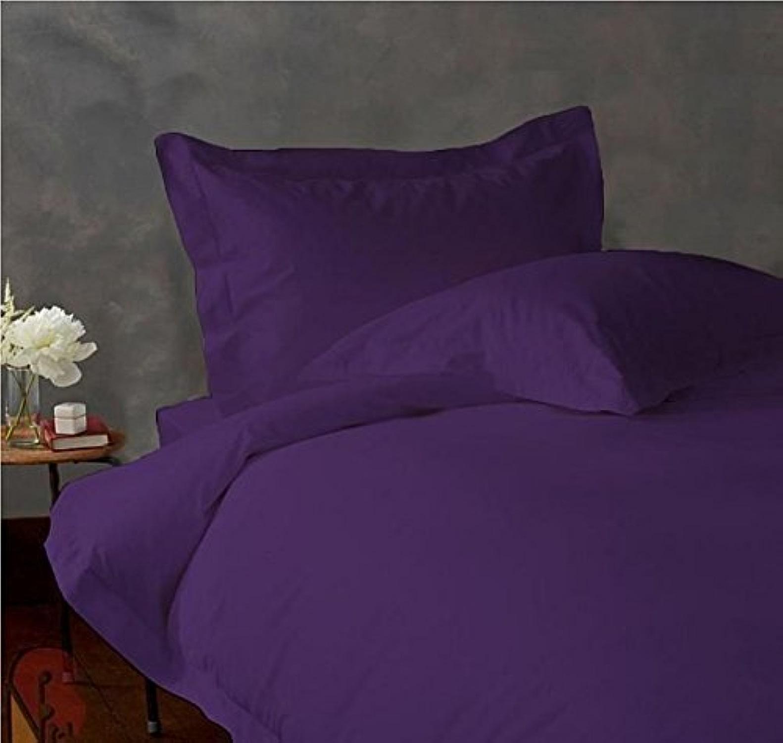 Housse de Couette -1PC 550tc Italien Finition Violet foncé Solide Couleur Taille Super-King 100% Coton égypcravaten en Paradis d'outre-mer