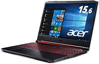 Acer (エイサー) AN515-54-F76QG6 ゲーミングノートパソコン Nitro 5 オブシディアンブラック [15.6型 /Core i7 /HDD:1TB /SSD:128GB /メモリ:16GB /2020年02月モデル]