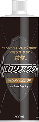 Nature Boys(ネイチャーボーイズ) ラインコーティング剤 NCOリアクター ラインディッピング用 500ml...