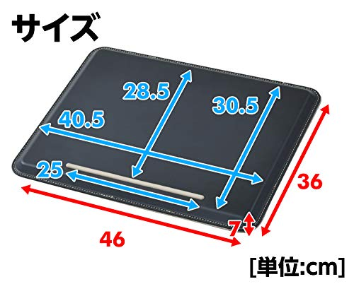 山善ひざ上テーブル15.6インチ対応天板すべり止め加工裏面クッション材ノートパソコン・タブレットにベージュHT-3545(BE)