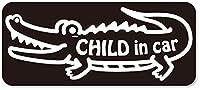 imoninn CHILD in car ステッカー 【マグネットタイプ】 No.67 ワニさん (黒色)