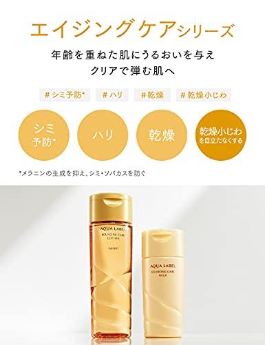 AQUALABEL(アクアレーベル)バウンシングケアクリーム【医薬部外品】50g