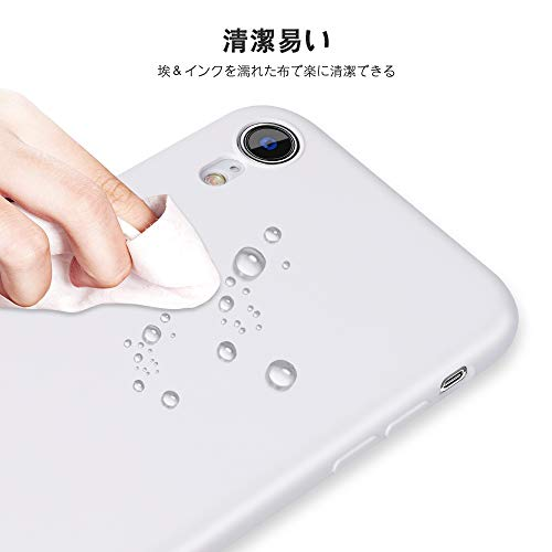 iPhoneXRケースmemumi®超軽量薄型【液体シリコン加工優れる手触り心地】耐衝撃指紋防止脱着簡単Qi充電対応人気アイフォンXR高品質シリコンケース·カバー【Apple社認証】(ホワイト)