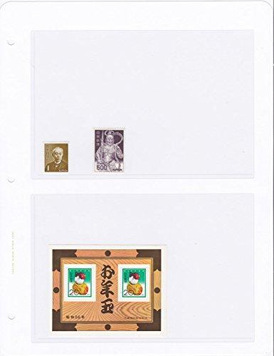 ボストーク 切手ストック・リーフ 2段 10枚 3穴リーフバインダー用