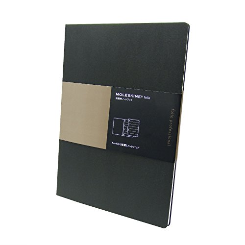 モレスキン ノートパッド フォリオ 横罫 PFBL1A05 A4