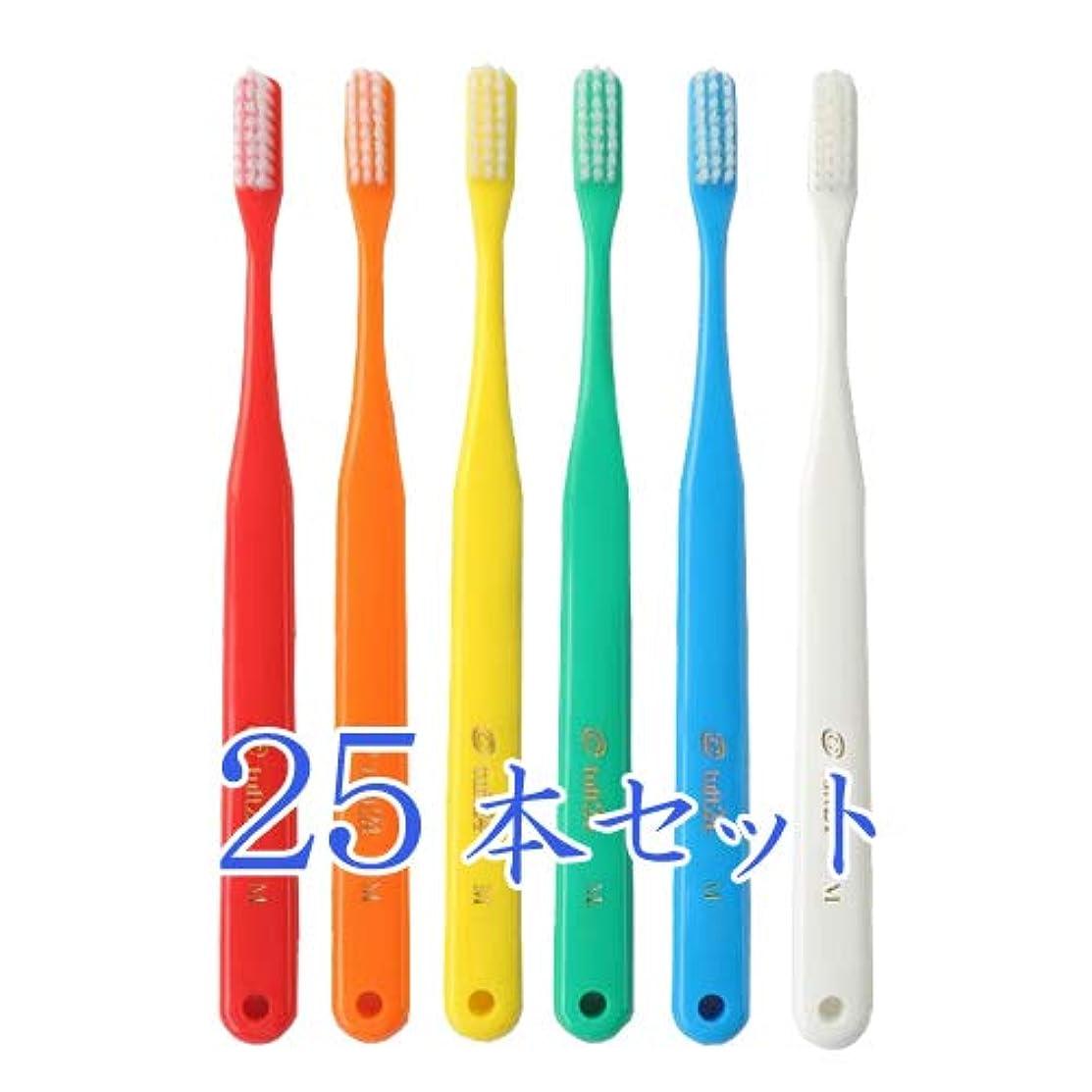 悪化する徒歩で因子オーラルケア キャップなし タフト24 歯ブラシ × 25本入 M アソート