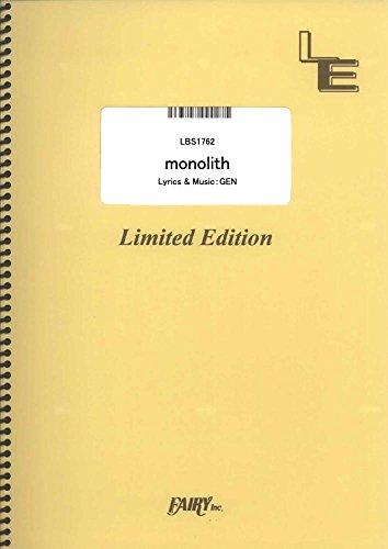 バンドスコアピース monolith/04 Limited Sazabys (LBS1762)[オンデマンド楽譜]