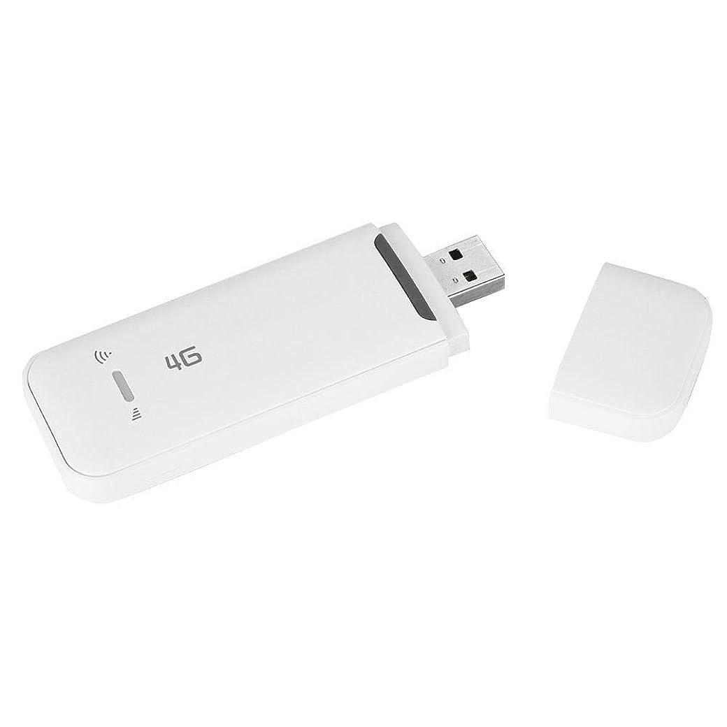 横たわる熟考する道路WIFIアダプタ Acouto 4G ワイヤレス USB ネットワークカード WIFIモデム/アダプター/レシーバー 高速度 持ち運びやすい 高効率 FDD:B1 / B3 / B5