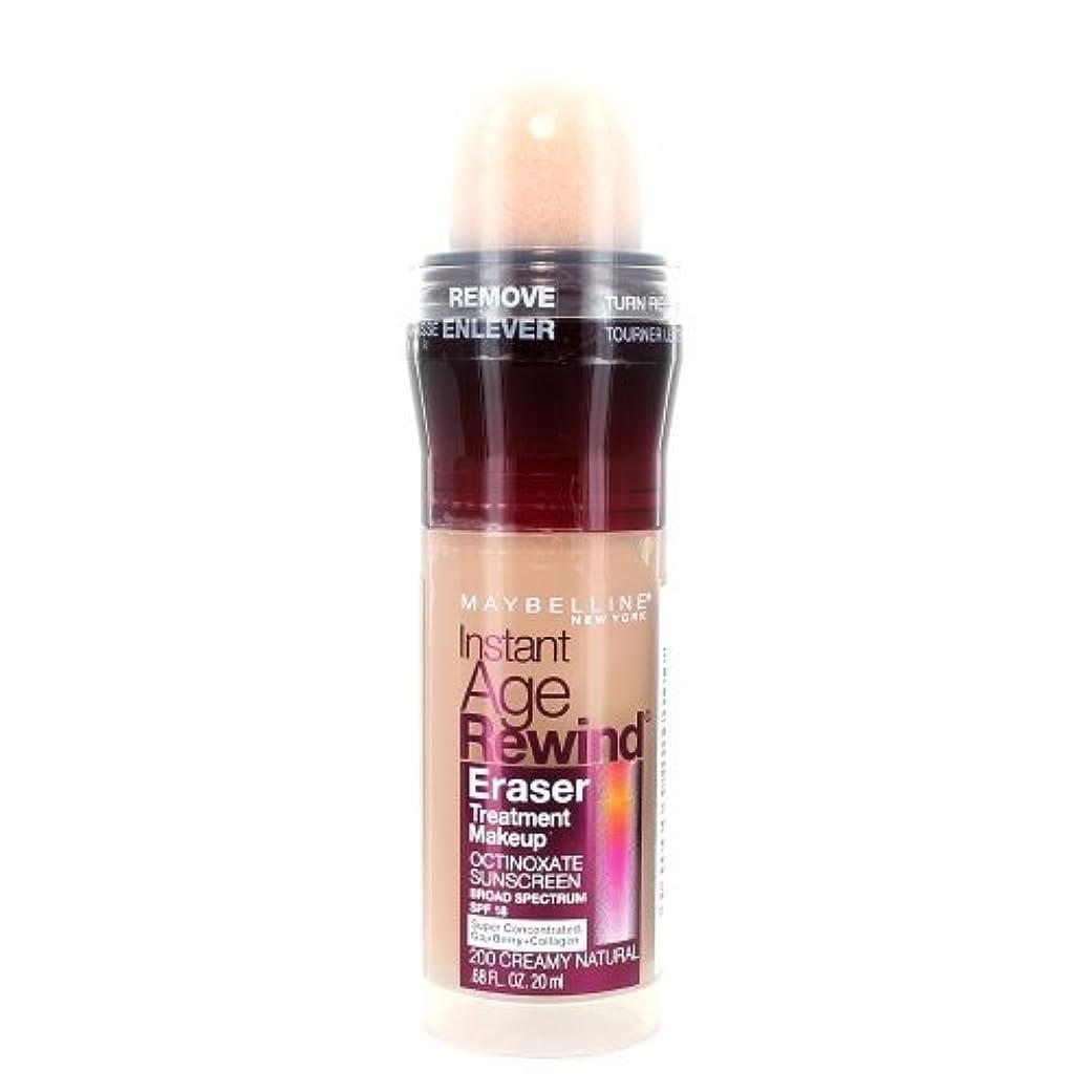 好戦的な自伝ランプ(3 Pack) MAYBELLINE Instant Age Rewind Eraser Treatment Makeup Creamy Natural (並行輸入品)