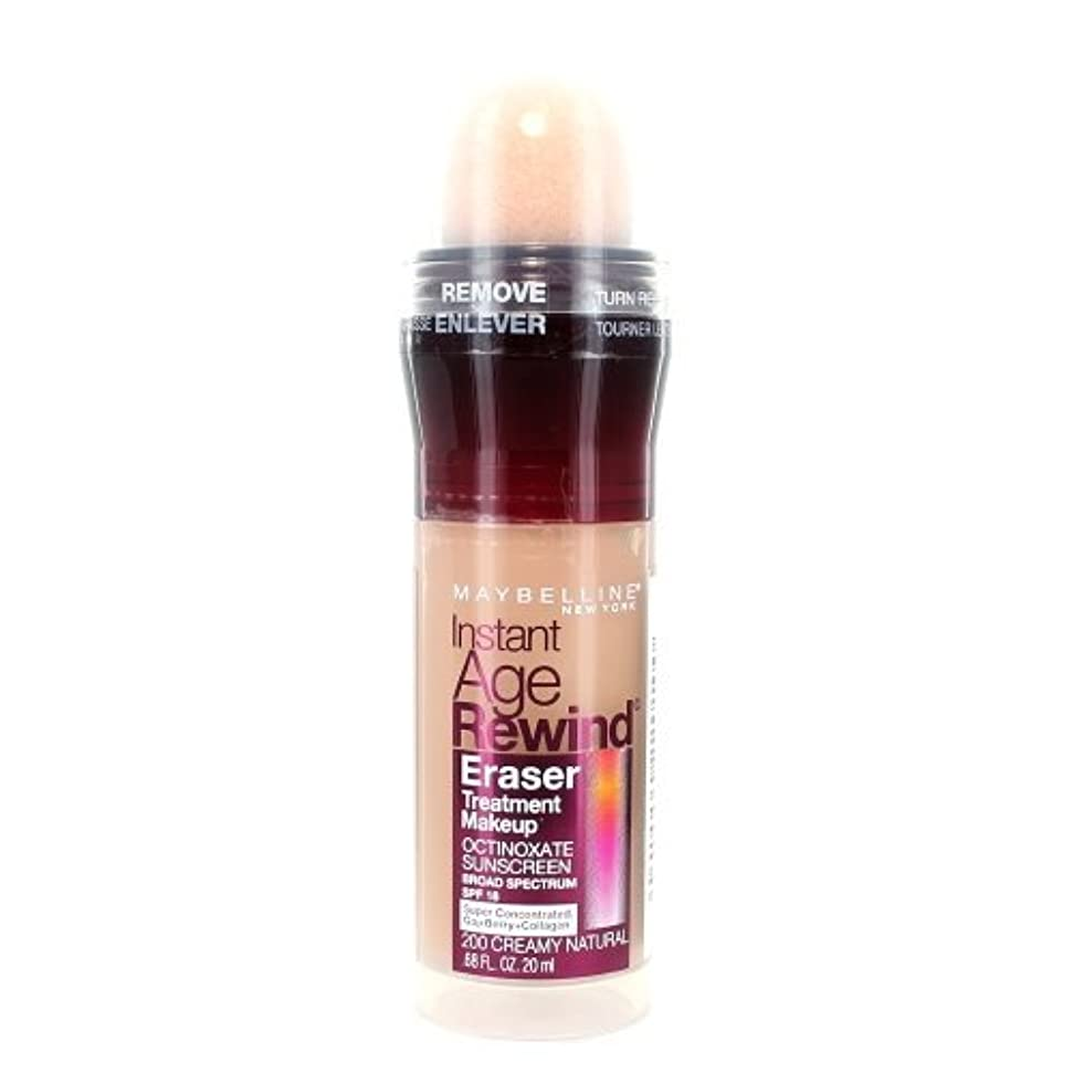 硬さプラカードリーチ(3 Pack) MAYBELLINE Instant Age Rewind Eraser Treatment Makeup Creamy Natural (並行輸入品)