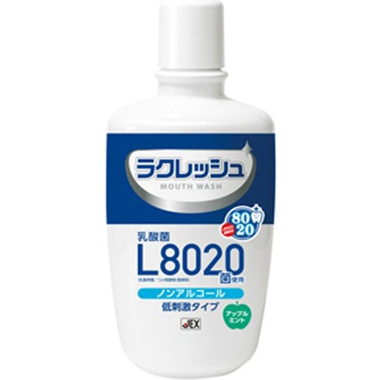 意外インレイデコレーションラクレッシュ L8020菌入 マウスウォッシュ × 5個セット