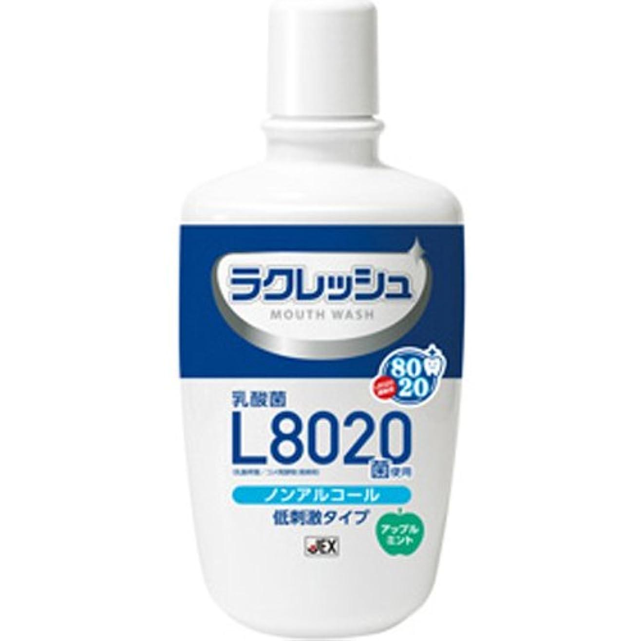 蒸留技術者パターンラクレッシュ L8020菌入 マウスウォッシュ × 10個セット