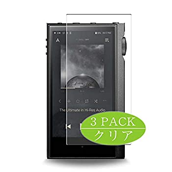 [3 Pack] Synvy Screen Protector Compatible with Astell Kern KANN ALPHA AK-KANN-ALPHA-OB TPU Film Protectors [Not Tempered Glass]