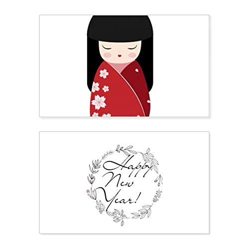 Rode Kimono Sakura Japan Nieuwjaarskaart Herdenkingsbericht Zegen