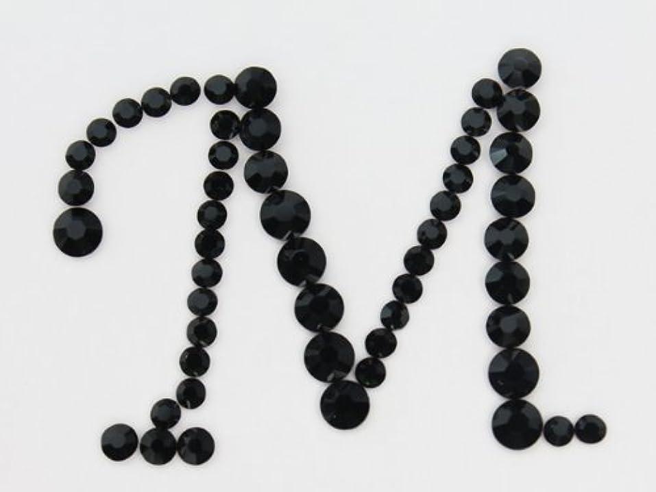 若者イソギンチャク抜本的な【アイロン接着シート】アルファベット [M 特大サイズ] 大文字 筆記体デコシート(Hotfix) #2038 ジェット/イニシャル/スワロフスキー/スワロ/ラインストーン