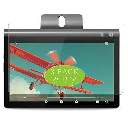 VacFun 3 Piezas Claro Protector de Pantalla, compatible con Lenovo Yoga Smart Tab 10.1', Screen Protector Película Protectora(Not Cristal Templado) NEW Version