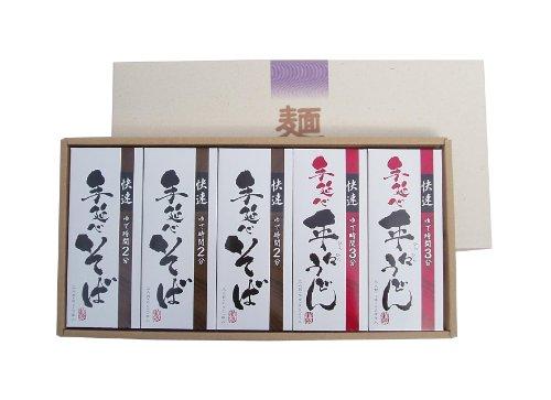 「快速」 手延べ うどん 手延べ そば 詰め合わせ 15食セット (つゆ、のり、スリごま入り) 奈良 三輪山麓にて製造