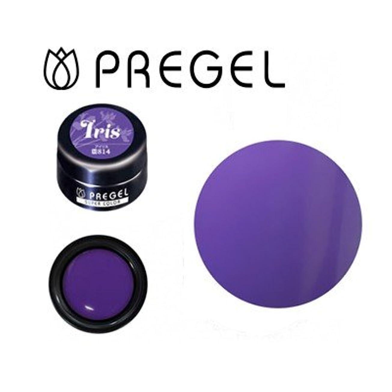 免除する令状ではごきげんようジェルネイル カラージェル プリジェル PREGEL スーパーカラーEX PG-SE814 アイリス 3g
