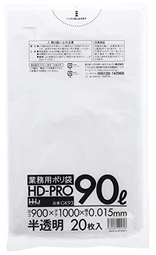 業務用 ポリ袋 90L 半透明 0.015mm 厚 20枚入 薄くても丈夫な ゴミ袋 GK93
