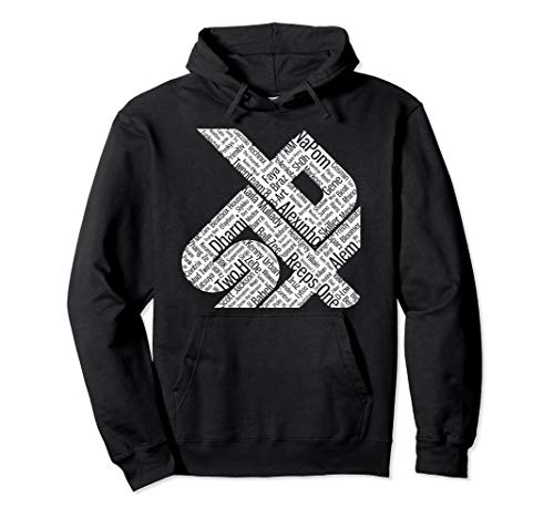 Swiss Beatbox Funny Hoodie Perfect Idea Gift For Beatboxer Pullover Hoodie