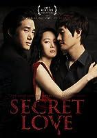 Secret Love [DVD] [Import]