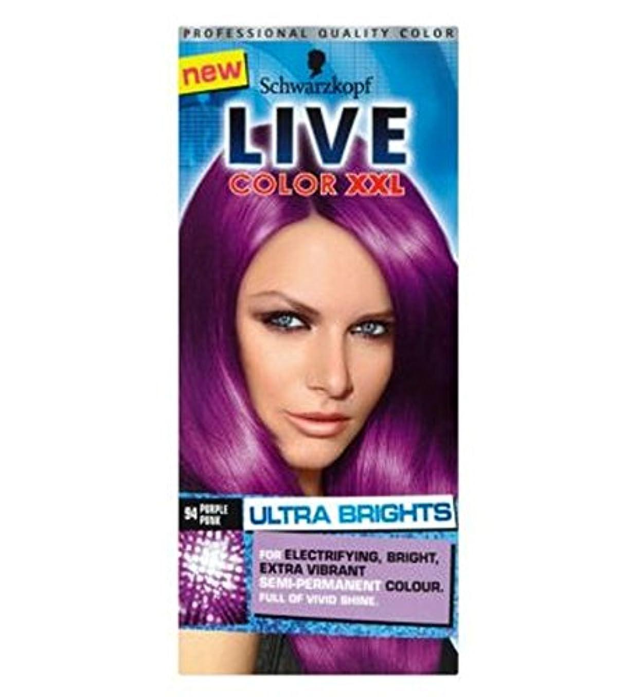 会議信頼できる傾くシュワルツコフライブカラーXxl超輝94紫パンク半永久的な紫色の染毛剤 (Schwarzkopf) (x2) - Schwarzkopf LIVE Color XXL Ultra Brights 94 Purple Punk Semi-Permanent Purple Hair Dye (Pack of 2) [並行輸入品]