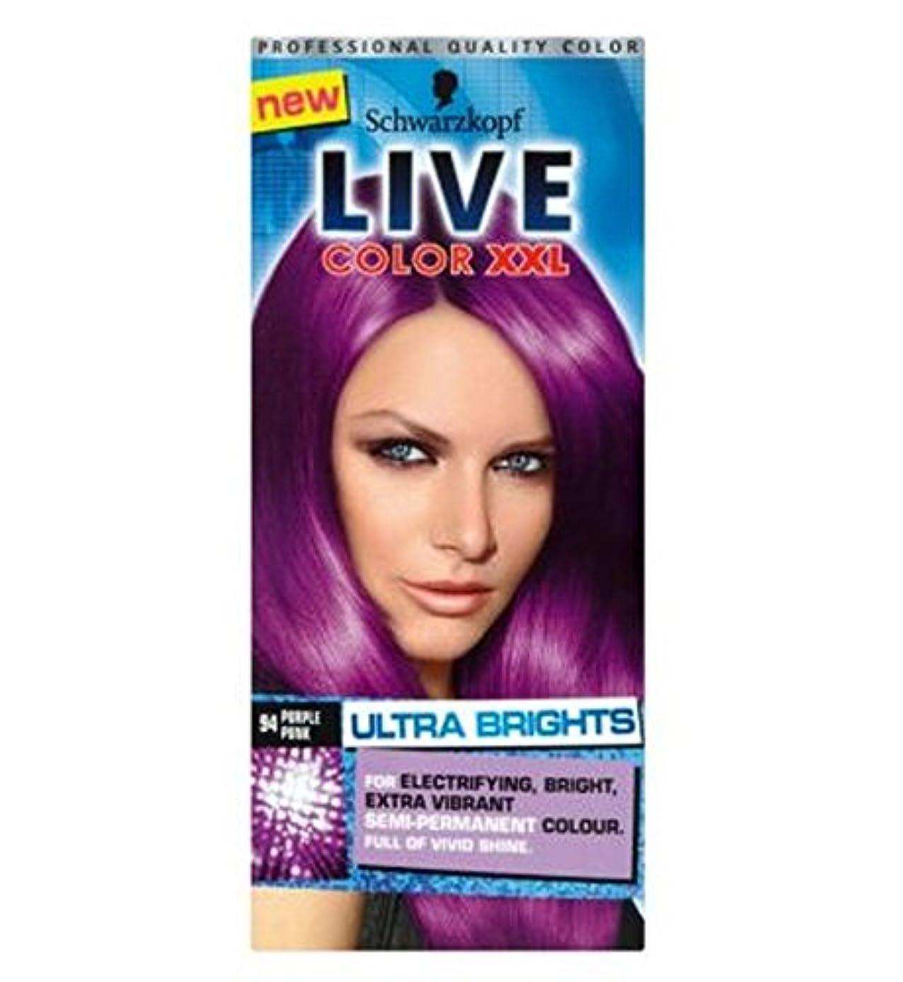 スペイン広がり決定するシュワルツコフライブカラーXxl超輝94紫パンク半永久的な紫色の染毛剤 (Schwarzkopf) (x2) - Schwarzkopf LIVE Color XXL Ultra Brights 94 Purple Punk Semi-Permanent Purple Hair Dye (Pack of 2) [並行輸入品]