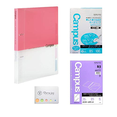 kokuyo Campus 2 Ring Binder – B5 Binder with Loose Leaf, Holds 100 Sheets – Ideal Back to School Supplies – Notebook Dividers with Tabs Perfect for Study and Office Use – Notebook Binder (Pink)