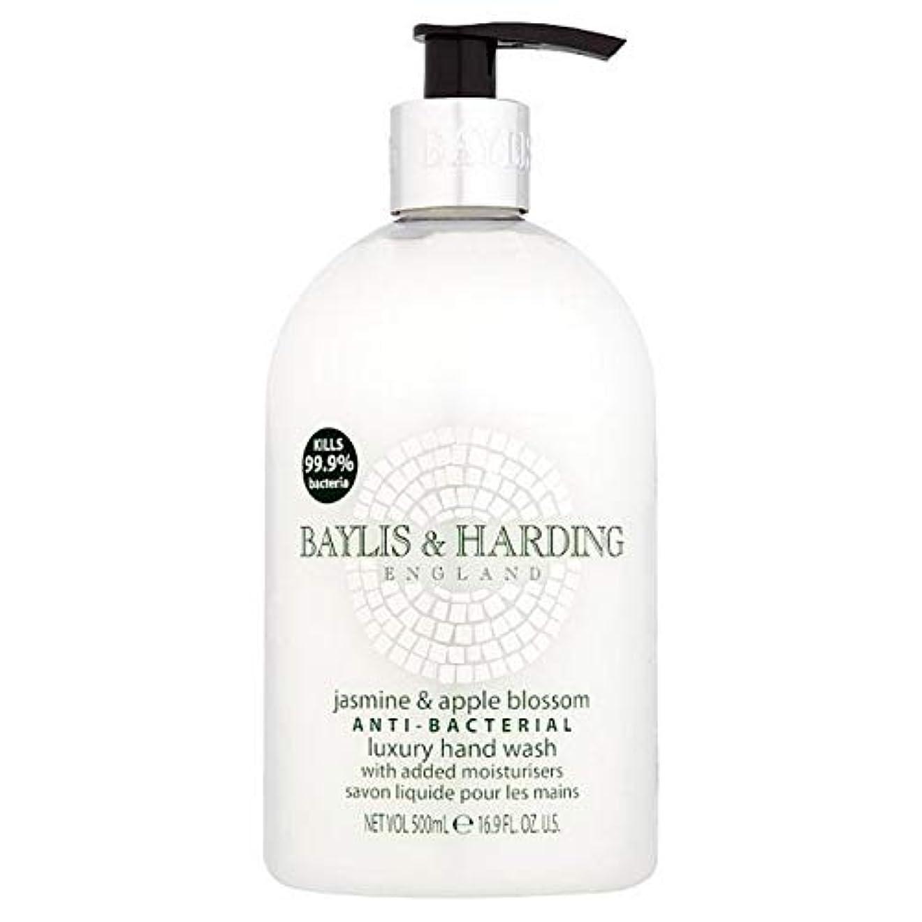 小麦粉多年生認識[Baylis & Harding ] ベイリス&ハーディング署名抗菌手洗い用500ミリリットル - Baylis & Harding Signature Antibacterial Hand Wash 500ml [並行輸入品]