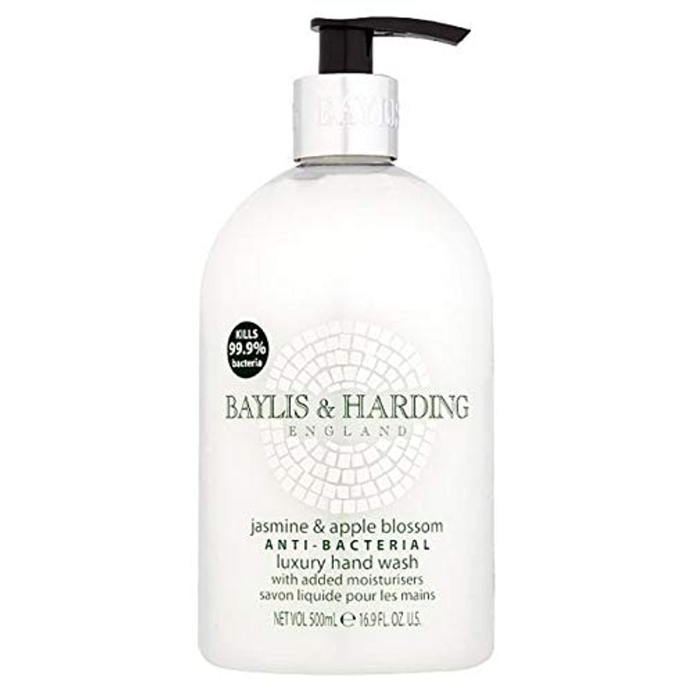 争うデマンドせせらぎ[Baylis & Harding ] ベイリス&ハーディング署名抗菌手洗い用500ミリリットル - Baylis & Harding Signature Antibacterial Hand Wash 500ml [並行輸入品]