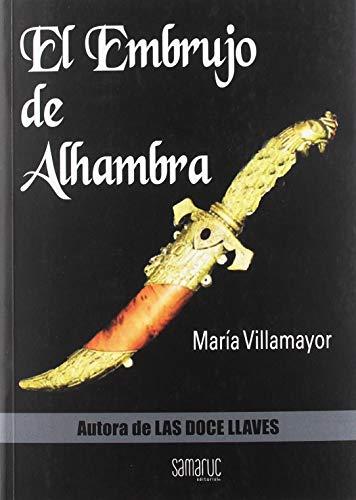 EMBRUJO DE ALHAMBRA, EL