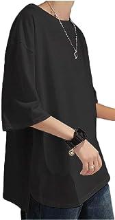 [フローライズ] ビッグt ラウンドカット 無地 カットソー Tシャツ tシャツ メンズ 大きい おおきい サイズ ビッグ シルエット ドロップ ショルダー