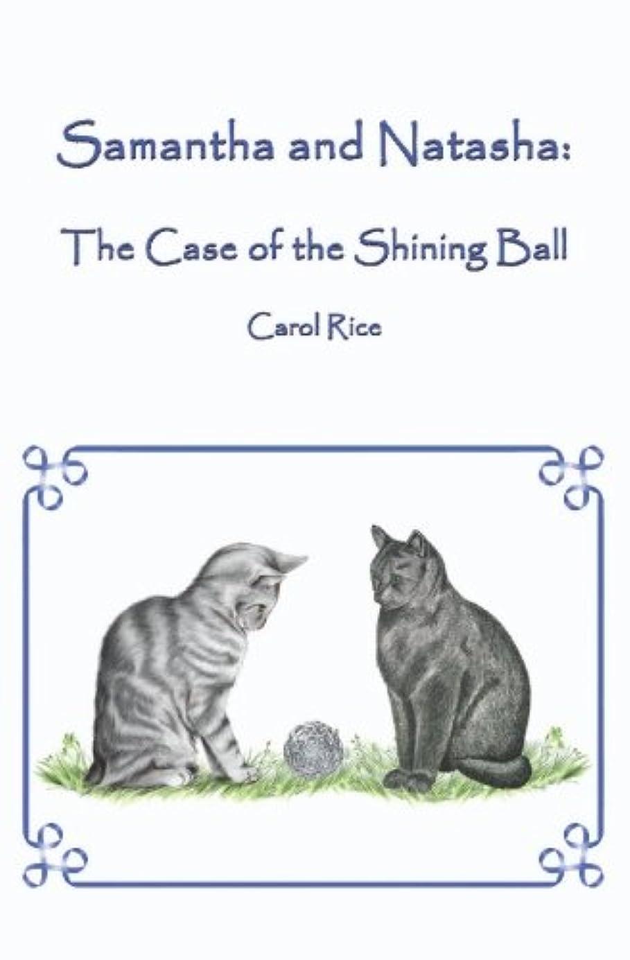 肘掛け椅子ハッピーバレーボールSamantha and Natasha: The Case of the Shining Ball