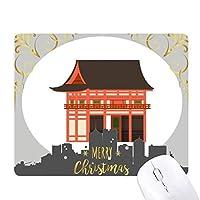 日本の伝統的な江戸文化ハウス クリスマスイブのゴムマウスパッド