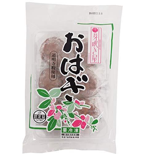 国産 冷凍和菓子 芽吹き屋 おはぎ 50g×6個入 8パック