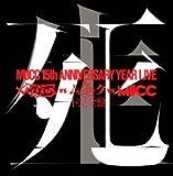 -MUCC 15th Anniversary Year Live-「MUCC vs ...[DVD]