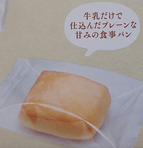 TM 冷凍 ミルクパン / 焼成パン 10個包装(個約30g)×12袋 業務用 パン