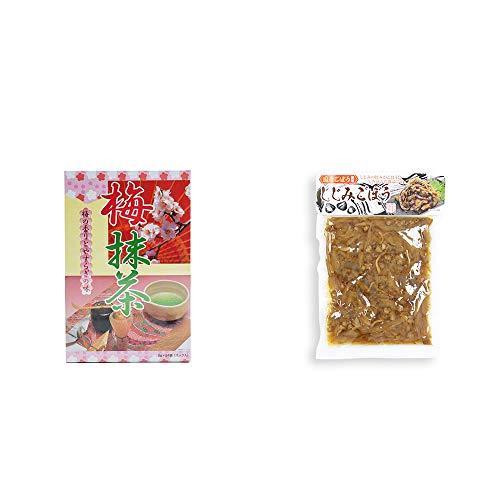 [2点セット] 梅抹茶[大](24袋) ・しじみごぼう(300g)