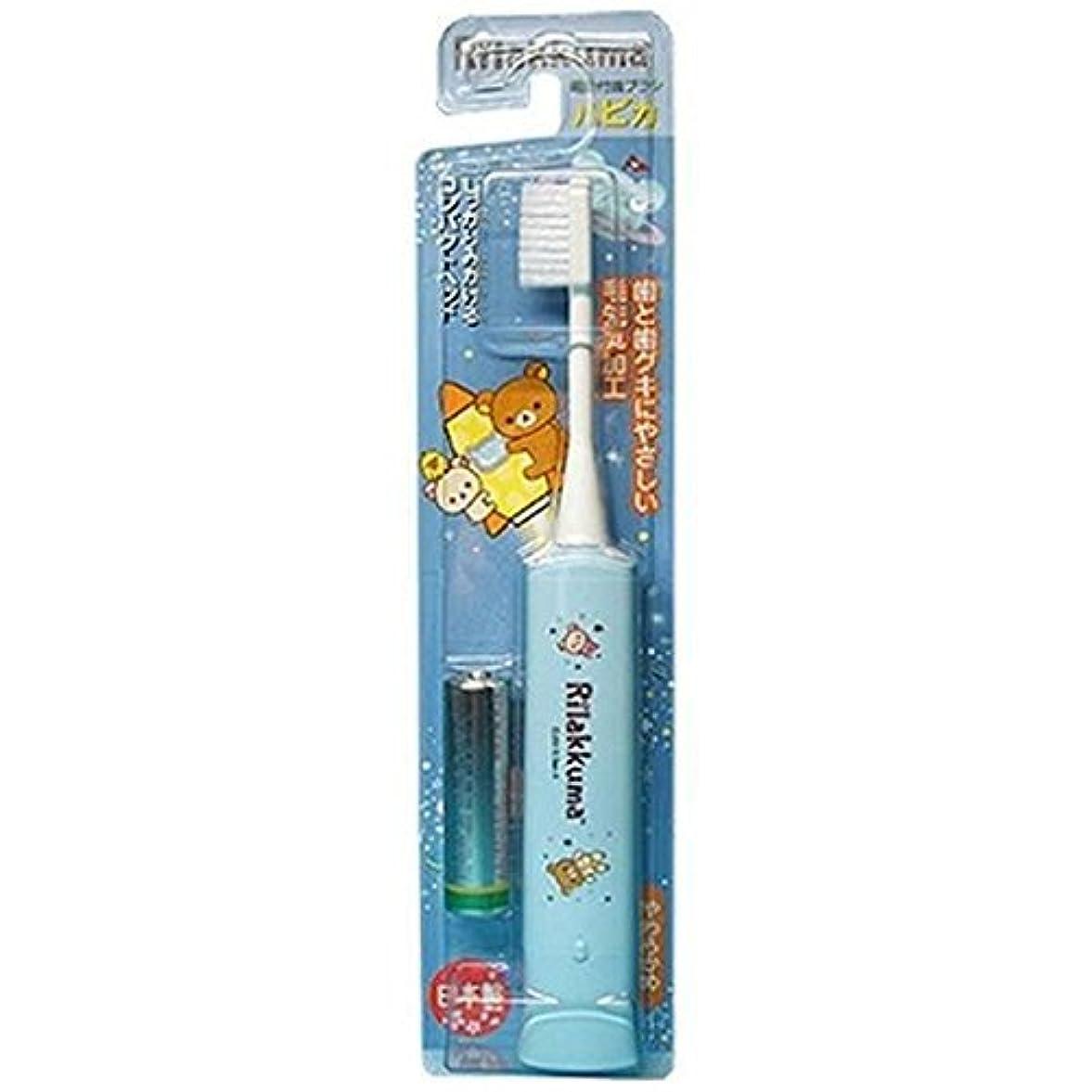 石鹸わずかなまた明日ねミニマム 電動付歯ブラシ リラックマハピカ ブルー 毛の硬さ:やわらかめ DBM-5B(RK)