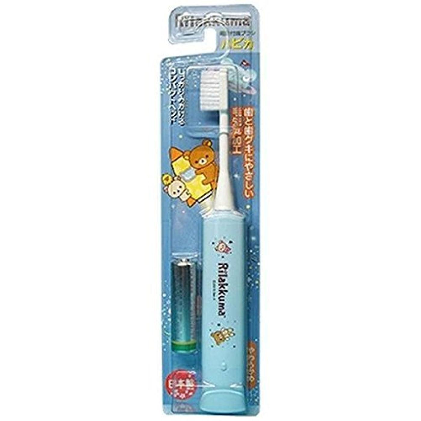 結婚式シロクマ喉頭ミニマム 電動付歯ブラシ リラックマハピカ ブルー 毛の硬さ:やわらかめ DBM-5B(RK)