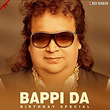Bappi Da Birthday Special