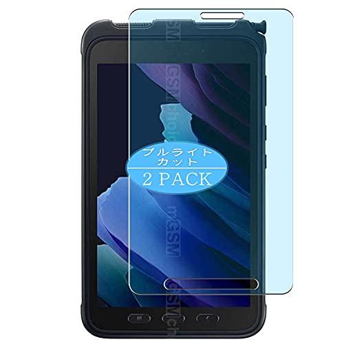 VacFun 2 Piezas Filtro Luz Azul Protector de Pantalla, compatible con Samsung Galaxy Tab Active 3 Enterprise Edition SM-T577 8' Tablet, Screen Protector (Not Cristal Templado Funda Carcasa)